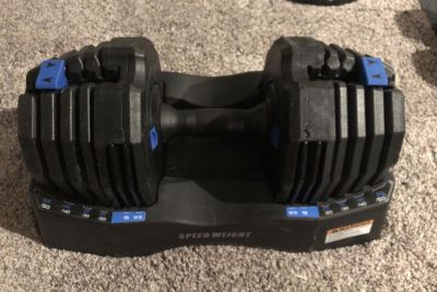 Nautilus Speed Weight Adjustable Dumbbell (1 dumbbell, not a set)
