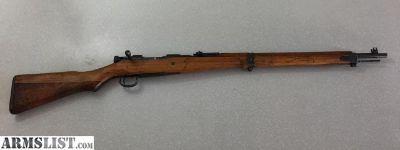 For Sale: Arisaka Type 99 Mid War 7.7x58