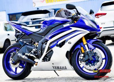 2016 Yamaha YZF-R6 SuperSport Motorcycles Houston, TX