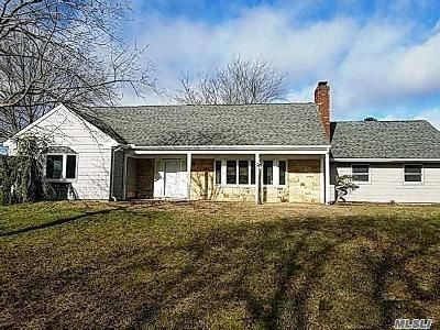 4 Bed 2 Bath Foreclosure Property in Centereach, NY 11720 - Valiant Dr