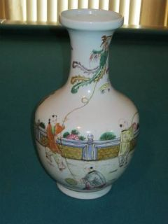 Oriental Decorative Vase