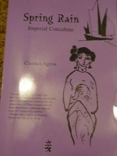 spring rain-imperial concubine-clarence agress-autographed