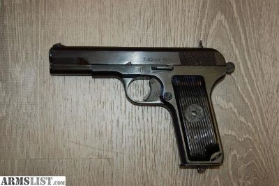 For Sale: Armamentos Zastava M57 Tokarev Semi-Auto Pistol(ICN7335)