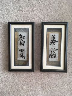 Wall Art - Chinese Characters