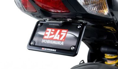 Purchase Yoshimura Fender Eliminator Kit Suzuki GSX-R1000 2009-2012 GSXR 1000 Street motorcycle in Maumee, Ohio, United States, for US $101.99