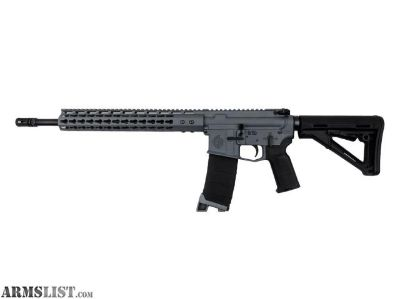 For Sale: New AR-15!