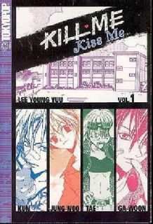 $25 OBO Kill Me Kiss Me (Manga) Complete Set