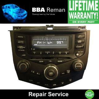 Find Honda Accord Radio Cd Player Multi Function Display 05 06 07 2005 2006 2007 motorcycle in Taunton, Massachusetts, United States