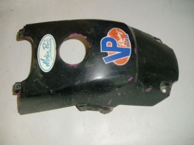 Purchase 93 Yamaha Warrior 350 Gas Tank Cover Plastic Fender 11119 motorcycle in Farmersburg, Indiana, United States