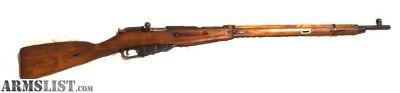 For Trade: Mosin Negant M91/30