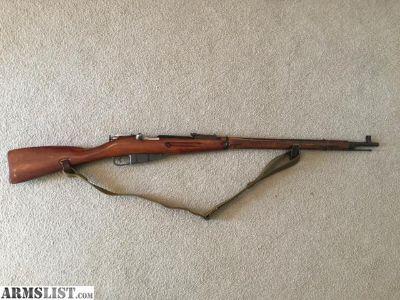 For Sale: 1944 Mosin ex pu sniper