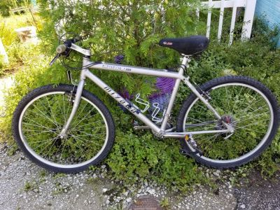 Miyata Silver Mountain Bike + Extras