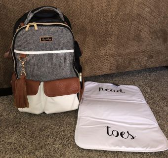 ItzyRitzy cream & coffee backpack diaper bag