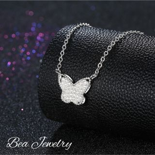 Butterfly shaped pendant necklace
