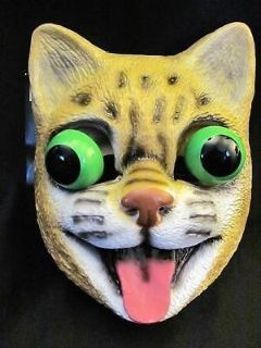 Cat googly eye mask I have two of these (