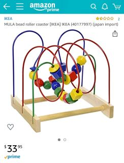 IKEA MULA : Bead Roller Coaster Toy. (( Perfect. // Like-New Condition. ))