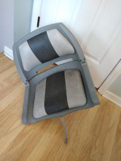 Boat /lawn tractor? seat