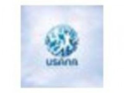 USANA Health Sciences with Naturopath Isabelle Wilson