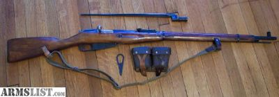 For Sale: Mosin Nagant 91/30 with Extras