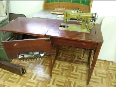 Vintage Built-In Necchi Sewing Machine Table