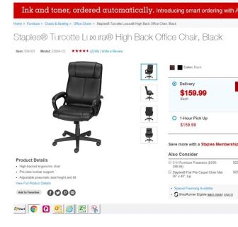 Brand new in box office chair