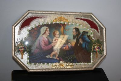 Vintage Hammered Tin Metal Convex Glass 11 x 18 Religious Picture Frame