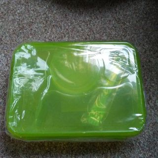 New Market Day Lunch Container