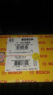 FS: Bosch Camshaft Position Sensor 06A905161B