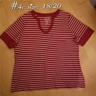 Woman's Top size 18/20