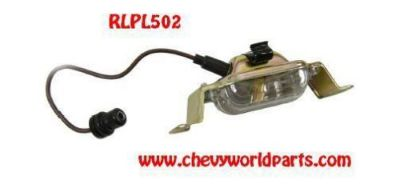 Sell 70 71 72 CHEVELLE MALIBU LICENSE PLATE LAMP ASSEMBLY motorcycle in Bryant, Alabama, United States, for US $32.95