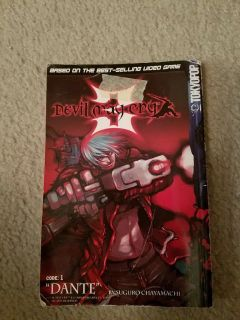 DEVIL MAY CRY PAPER BACK