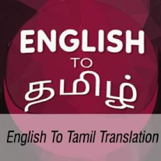 English To Tamil Translation services in Delhi India