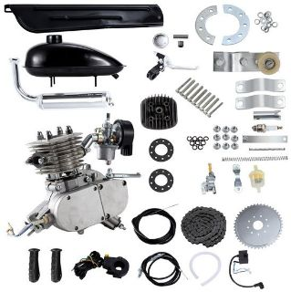 Motorized Bike - Bicycle Engine Kit - NEW