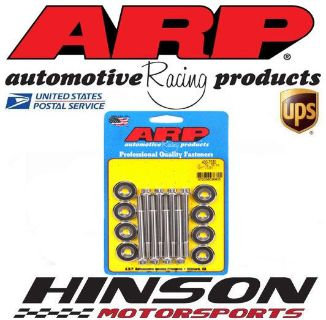 Buy ARP 400-7530 Chevy Gen III/LS Series Small Block Cast Aluminum SS 12pt Bolt Kit motorcycle in Birmingham, Alabama, US, for US $51.00