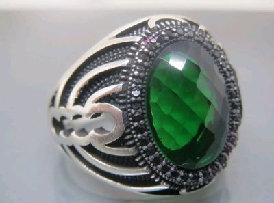 Gorgeous Emerald Turkish Gemstone Ring