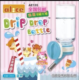 *New* water bottle for hamster and small amimal