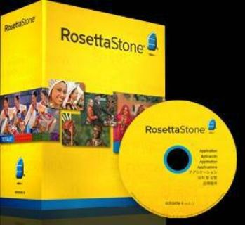 100 True and Real Rosetta Stone