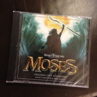 Moses CD from the Sight & Sound Theater (New)