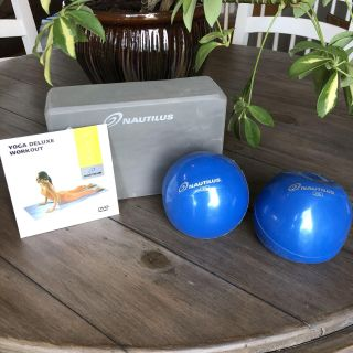 NEW! Nautilus Yoga Deluxe Workout DVD with Block and 2- 2 lb weight balls selling together SFH perfect condition- paid $40 PRICE FIRM
