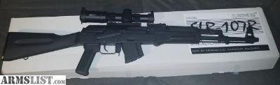 For Sale/Trade: LNIB Arsenal SLR107r w/AKOU Recon Optic Combo Kit!!! (SALE/TRADE)