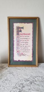 Vintage Home Interiors Wall Picture
