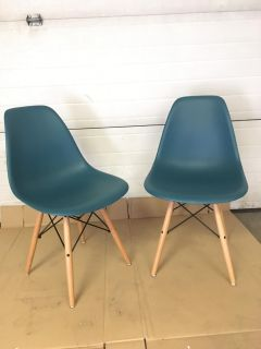 2 new modern chairs