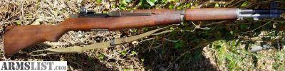 For Sale: 1942 Springfield M1 Garand
