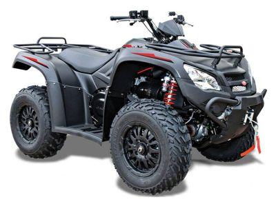 2018 Kymco MXU 700i LE Prime ATV Sport Utility Lafayette, IN