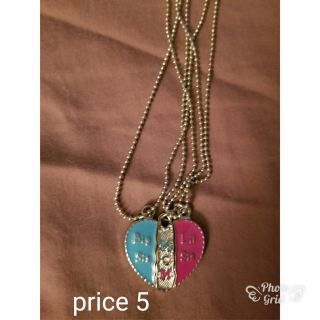 Mom and sister necklace