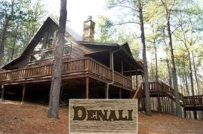 2br - Luxury Cabin Rental - DENALI - Sleeps 8 (Beavers Bend
