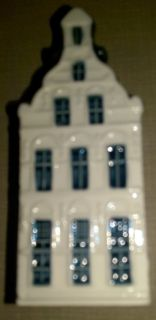 KLM Miniature House Awards No. 25 BOLS