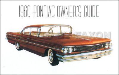 Pontiac Catalina - Auto Parts for Sale Classifieds - Claz org