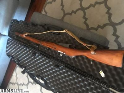 For Sale: 1943 mosin nagant