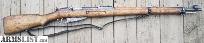 For Sale/Trade: Finnish M39 Mosin Nagant - 1942 VKT with 1893 receiver